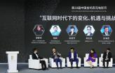 茅岩与腾讯发布中国电影业首份报告