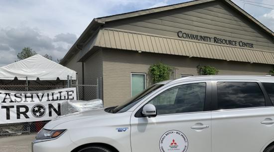 三菱汽车将小批量大影响非营利计划带到纳什维尔的社区资源中心