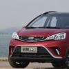 车头条:评测 吉利远景SUV怎么样及荣威i6怎么样