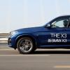 车头条:评测 全新宝马X3和H4 Pro性能怎么样